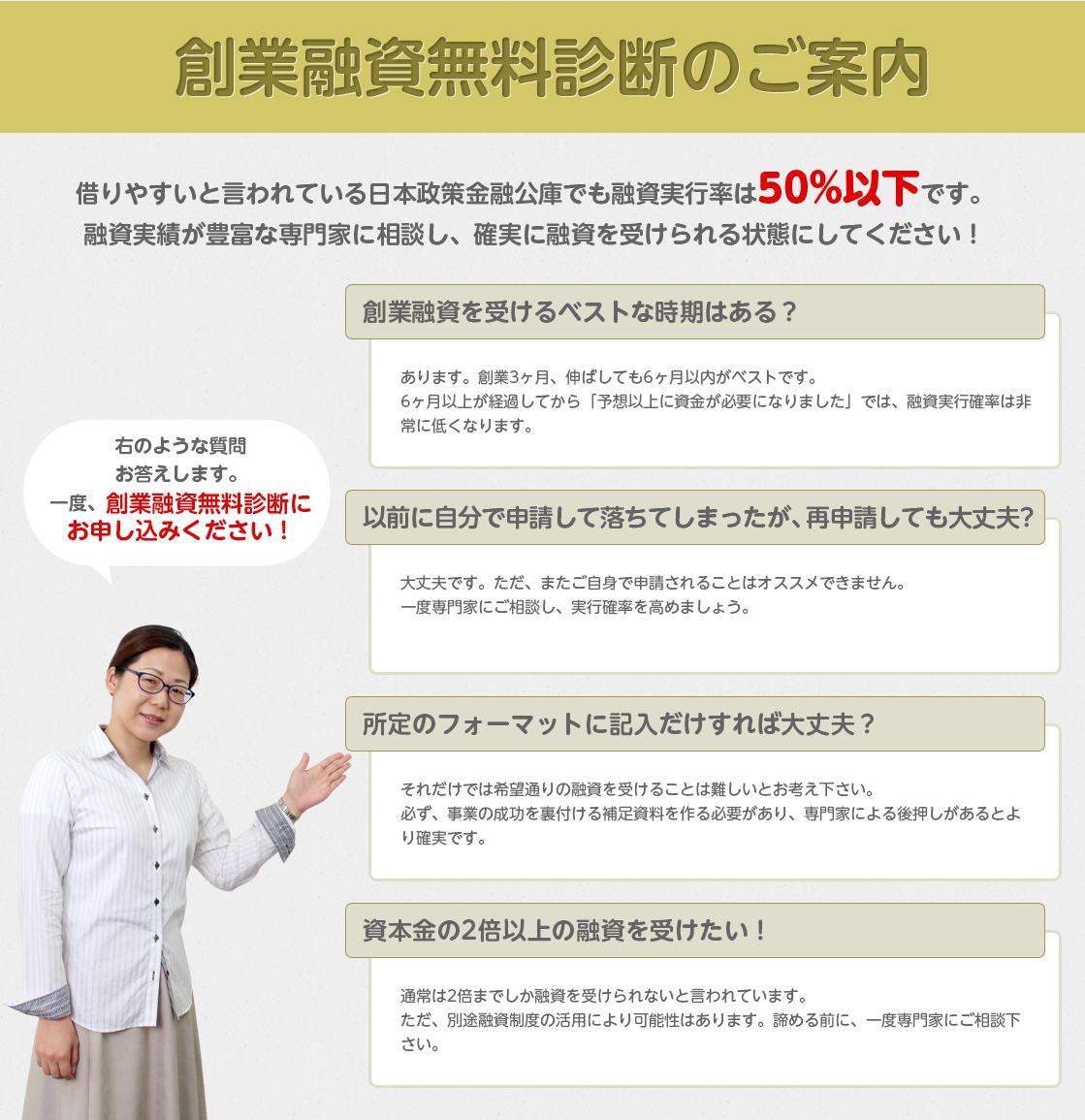 bnr_shindan02